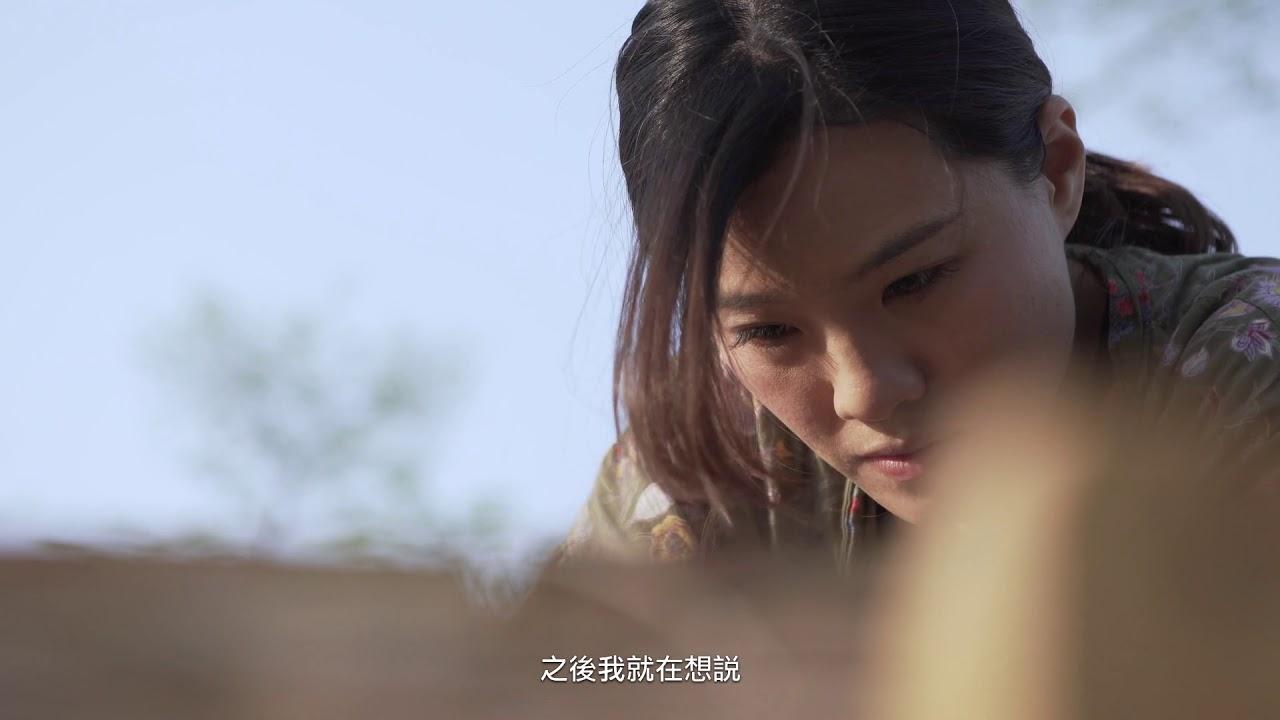 0309 好光景開幕茶會 導聆影片