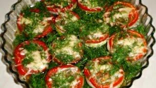 Рецепты из овощей  Овощи в духовке (кабачки)