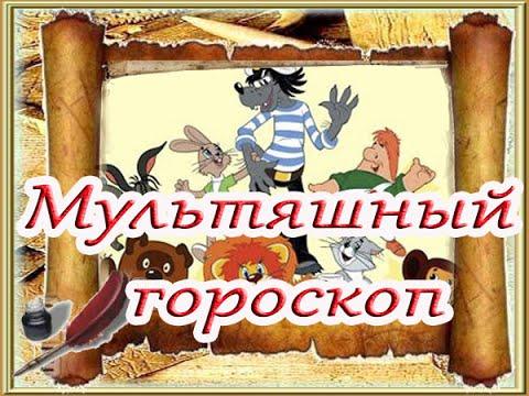 Водолій гороскоп 2017