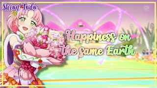 Sakura Kitaoji  - (Aikatsu!) - Aikatsu - Happiness on the same Earth - Sakura Kitaoji - Full & Lyrics (English Sub)