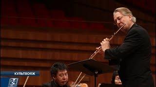 Астана вновь принимает у себя именитых музыкантов