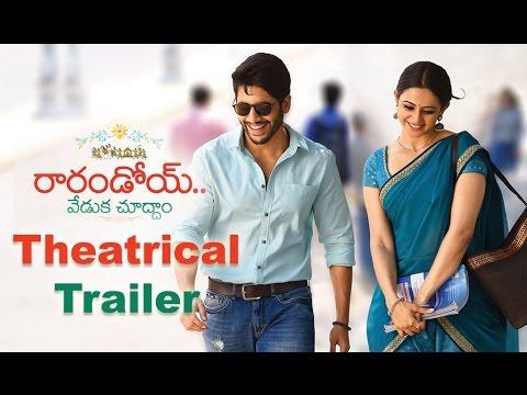 Rarandoi Veduka Chudham Theatrical Trailer