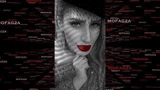 NEHAL NABIL- MOFAG2A... OFFICIAL MUSIC VIDEO /2021... نهال نبيل - مفاجأة كليب/ ٢٠٢١ تحميل MP3