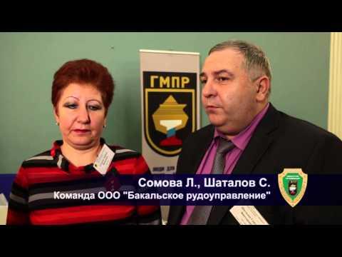 Видео-отчет с областной конкурс «Лучшее социальное партнерство в сфере охраны труда»