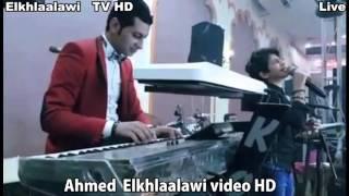 النجم محمد نبيل والموسيقار مصطفي ديشا كده ياقلبي قناه احمدالخلايلاوي العالميه tv تحميل MP3
