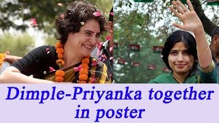 UP Elections 2017 Priyanka Gandhi With Dimple Yadav Posters All Over Allahabad Oneindia News