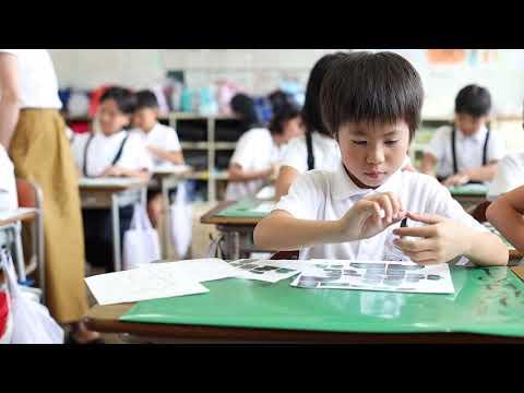 Kinashi Elementary School