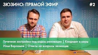 Депутаты ответили на вопросы в прямом эфире