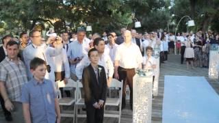 Dan and Nay Myers' wedding Aug 2012