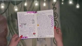 Обзор на мой личный дневник/обзор лд/личный дневник/😜💞