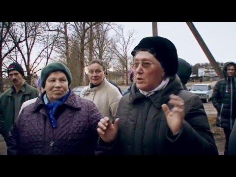 Новости Псков 14.04.2016 # Свалка в Карамышево