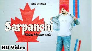 Sarpanchi - Sidhu Moose Wala | Byg Byrd | New Punjabi Song 2019