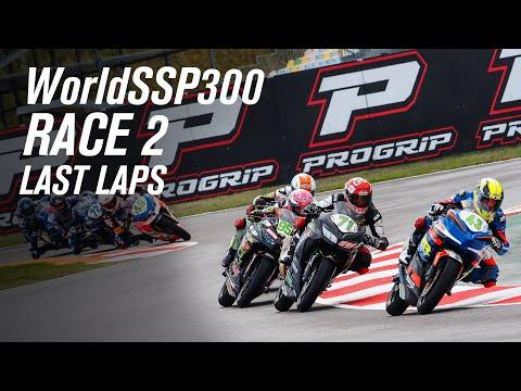 スーパーバイク世界選手権 第7戦フランス(マニクール・サーキット)スーパーポールをまとめたハイライト動画