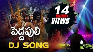 Pedda Puli Folk  DJ Song || Telangana Folk Dj Songs