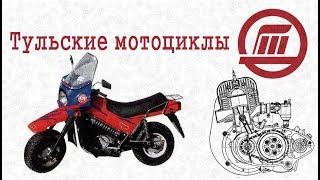 История тульских мотоциклов (ТМЗ)