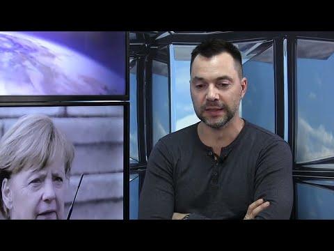 2017.12.03 Арестович. Международная панорама XXI век