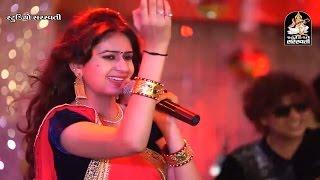 Kinjal Dave 2016 Garba | Noti Meldima Meli | Kinjal Dave No Rankar 2 | Gujarati Garba Song |