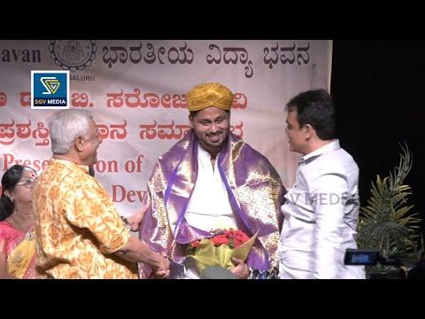 Abhishek Ambarish presents with honour at B Sarojadevi National Award | Sumalatha Ambarish