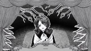 【Vocaloid Original】Shadewood Forest【Avanna】