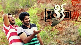 Kick 3 || Telugu Comedy Short Film || By Bharath Naren