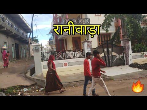 Raniwara Rajasthan - रानीवाड़ा राजस्थान | Main  Sadar bazar Garba Chowk | राजस्थानी वीडियो