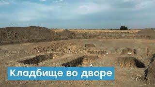 Разрытое мусульманское кладбище в Крыму   Крымский вечер