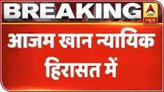 Azam Khan Along With Family Sent To Judicial Custody | ABP News
