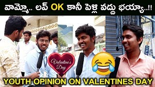 Warangal Youth Opinion On Valentines Day | Funny Answers | Pride Guru