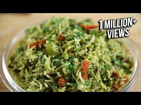 Coriander Rice Recipe | How To Make Coriander Rice | Lunch Recipe | Rice Recipe | Ruchi's Kitchen