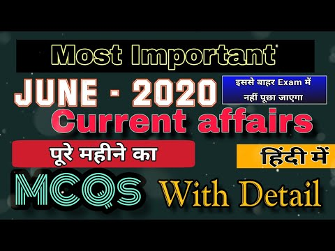 Current affairs June 2020 | full month current affairs June 2020 MCQ With detailed information
