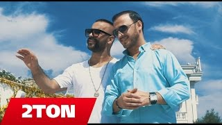 2TON Ft. Xhavit Avdyli   Mos Ta Nin (Official Video HD)