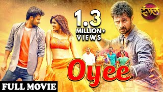 OYEE 2020 New Hindi Dubbed Full Movie | Geethan Britto, Eesha New South Hindi Dubbed Action Movie HD - OUT