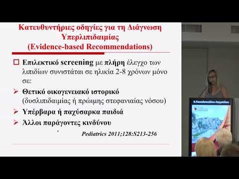 Κ. Παπαδοπούλου - Λεγμπέλου - Οικογενείς δυσλιπιδαιμίες