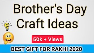 4 Brothers Day Easy Craft Ideas | Friendship Day Gift Ideas | Handmade Paper Crafts | DIY