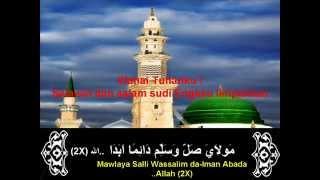 Video Maula ya shalli wa sallim مولاى صلى و سلم دائما أبدا MP3, 3GP, MP4, WEBM, AVI, FLV September 2019