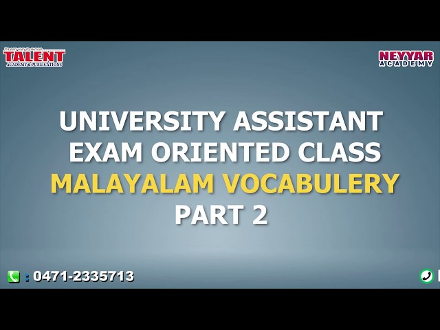 Kerala PSC Exam Oriented Malayalam (Previous Questions) for University Assistant Exam - PART 2
