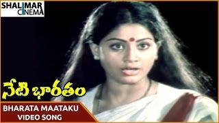 Neti Bharatam Movie || Bharata Maataku Video Song || Vijayashanti, Suman || Shalimarcinema