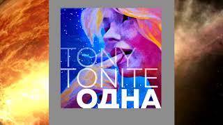 Tony Tonite Одна
