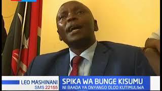 Wawakilishi wodi Kisumu kumchagua spika baada ya mahakama kuhalalisha kung'atuliwa kwa Onyango Oloo