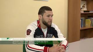 Спорт-на-Дону от 27 марта 2021