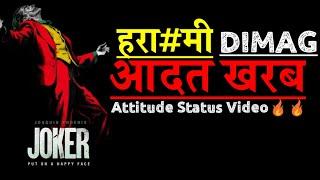 Killer Attitude status video in Hindi 2020||Attitude status||Boys Attitude status shayari||Arya
