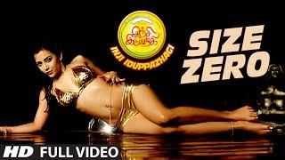 anushka shetty hot in size zero full movie - मुफ्त