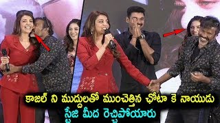 Kajal Speech at Bellamkonda Srinivas Latest Movie Kavacham Teaser Launch