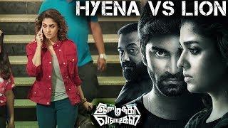 Imaikka Nodigal Movie Scene - Hyena vs lion | Anurag kashyap vs Nayanthara | Hip Hop Tamizha