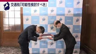 4月21日 びわ湖放送ニュース