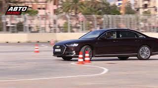 Audi A8 New. Первый тест