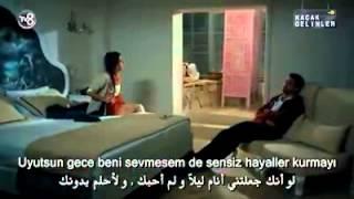 Arab & Turk's Pera - Sensiz Ben ( مترجمة للعربية ) Kaçak Gelinler