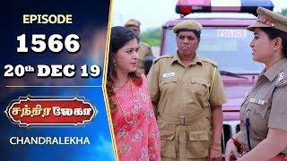 CHANDRALEKHA Serial | Episode 1566 | 20th Dec 2019 | Shwetha | Dhanush | Nagasri | Arun | Shyam