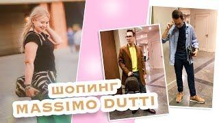 Как выбрать стильную мужскую одежду на осенний сезон