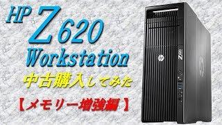 Hp Z620 Hackintosh